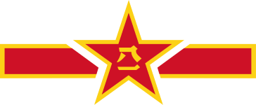 Roundel_of_the_Peoples_Liberation_Army_Air_Force_svg