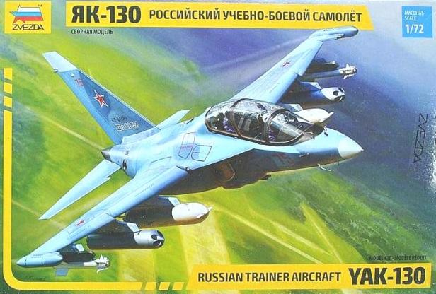 Zvezda-7307-Jak-130-15